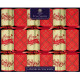 Tom Smith Party Crackers Premium Traditional Foliage x6